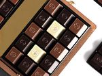 Luxury Business Gifts 2018-2019 - Chocolat